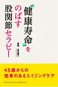 about-sp-shoseki5.jpg