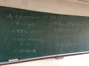 sugao0322_2.jpg