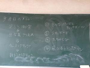 sugao0412_25.jpg