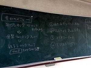sugao0426_1.jpg