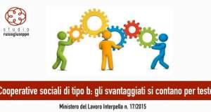 Cooperative: lavori svantaggiati per teste - studiorussogiuseppe.it