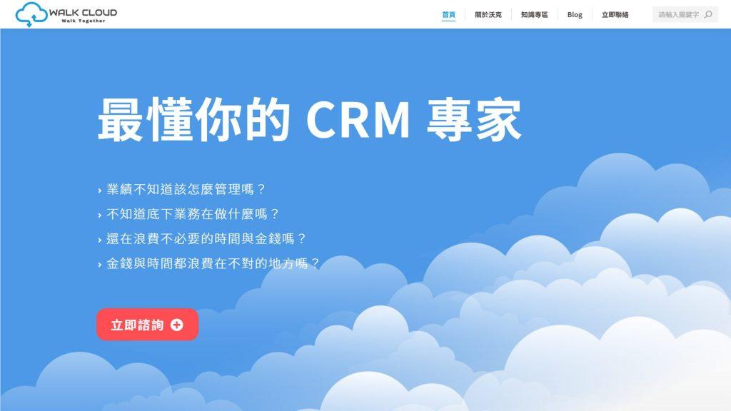 walk-cloud-featured-image