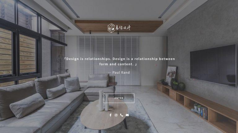 egodesign-featured-image