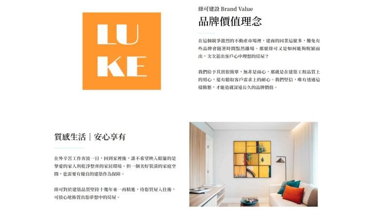 luke-construction-featured-image