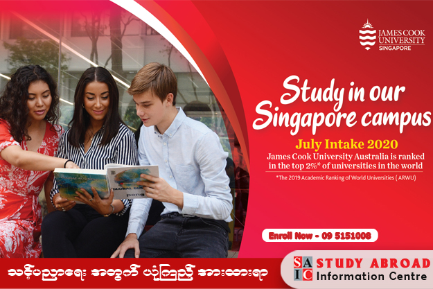 Apply James Cook University Singapore for July 2020 Intake (Contact: 09 5151008, 09 420099997)