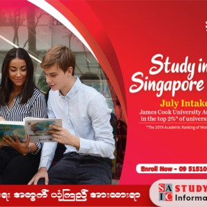 Apply James Cook University Singapore for July 2020 Intake (Contact : 09 5151008, 09 420099997)