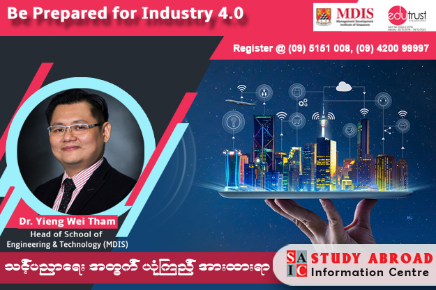 """""""Be Prepared for Industry 4.0"""" (Contact : 09 5151008, 09 420099997)"""