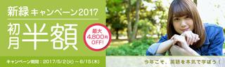 green2017.jpg