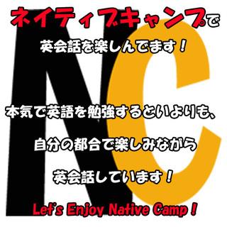 nc-icon500.jpg