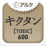 kikutan600t