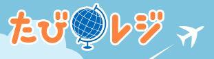 tabiregi-logo