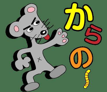 LINEスタンプワンダーワールド