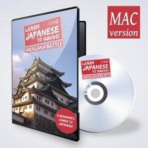 hiragana-battle-dvd-mac