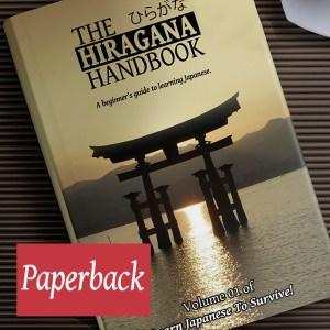 hiragana-handbook-paperback