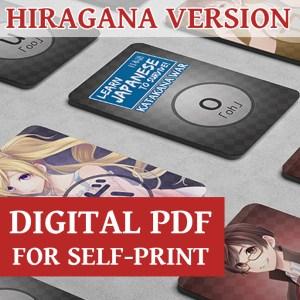 hiragana-flash-cards-digital