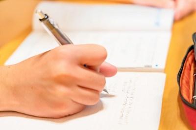 「該当」の意味と使い方・例文・「当該」「相当」との違いは?小説作家である筆者がサクッと解説!