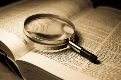 「誇張」の意味と使い方・例文・「強調」「嘘」との違いは?文学部卒ライターがサクッと解説!