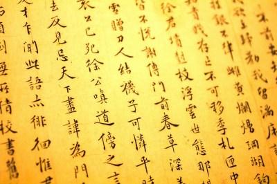 【慣用句】「すべからく」の意味や由来は?使い方や例文を国文学修士ライターが解説!