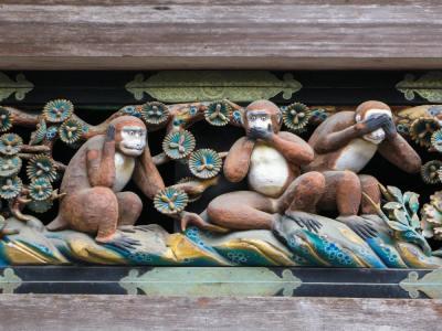 【慣用句】「見猿聞か猿言わ猿」の意味や使い方は?例文や類語をWebライターが解説!