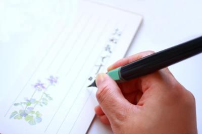 「前略」の意味や使い方は?例文や類語を国文学部Webライターが解説!