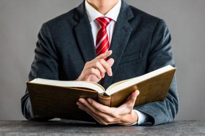 「ナレッジ」の意味や使い方は?例文や類語をWebライターが解説!