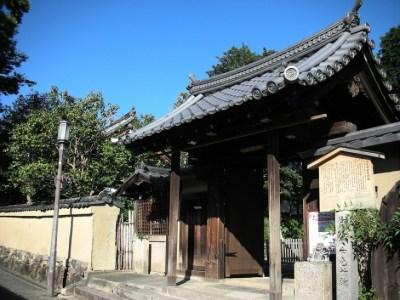 会津藩と運命を共にし新政府で生き抜いていった「斎藤一」を戦国通サラリーマンが5分で解説