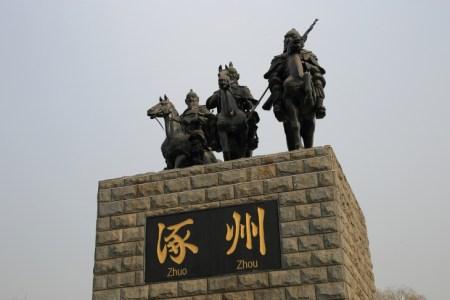 【三国志】勇猛な武将「張飛」その一生を中国史マニアが分かりやすく解説