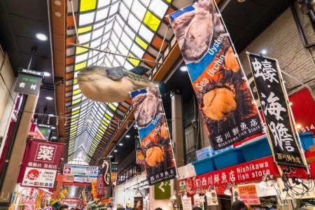 大阪が「天下の台所」になった理由は?食文化の歴史を元大学教員が解説