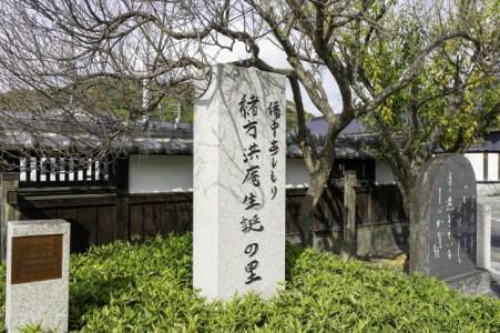 適塾を開いて優れた人材を育成した「緒方洪庵」日本近代医学の祖について歴女が解説