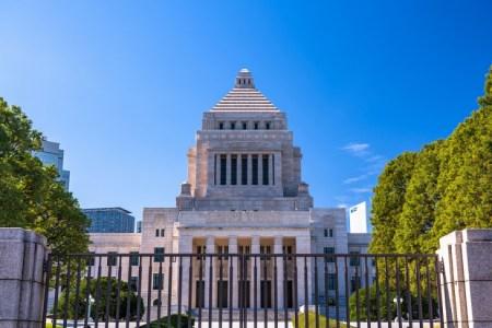 「大日本帝国憲法」の特徴や作られた経緯を元塾講師が分かりやすく5分で解説