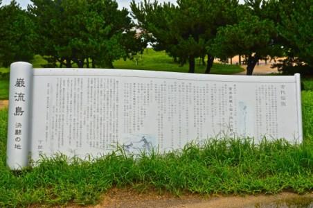 大剣豪「宮本武蔵」を戦国通のサラリーマンが5分で解説!