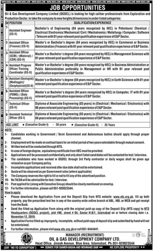 OGDCL Jobs 2019 NTS Application Form Roll Number Slips