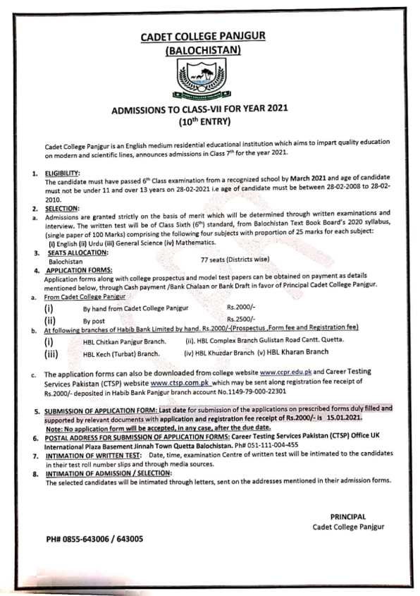 7th Class Admission in Cadet College Panjgur 2021 CTSP Application Form Roll No Slips