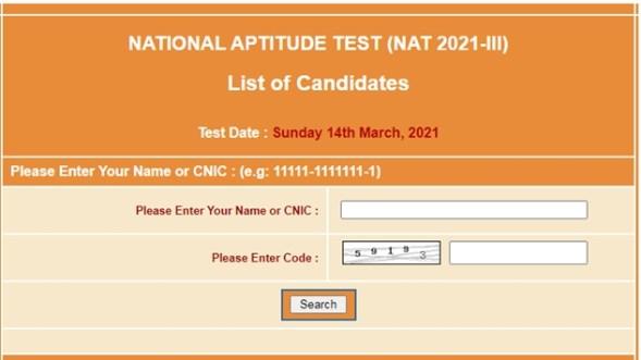 NTS NAT Test 2021-lll NTS Roll Number Slip