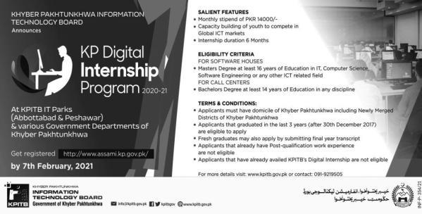 KP IT Paid Internship Program 2021 Apply Online Peshawar Abbottabad