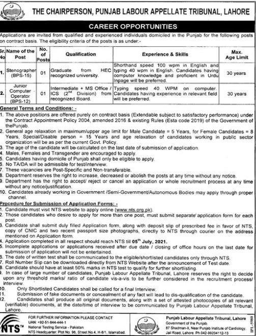 Punjab Labour Appellate Tribunal Lahore NTS Jobs 2021 Registration Online Roll No Slip