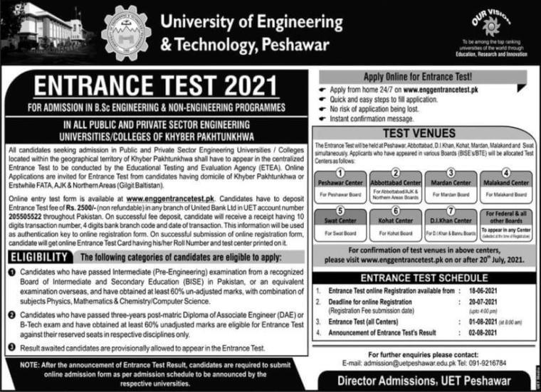 UET Peshawar ECAT Entry Test Date 2021 ETEA Registration Online Roll No Slips