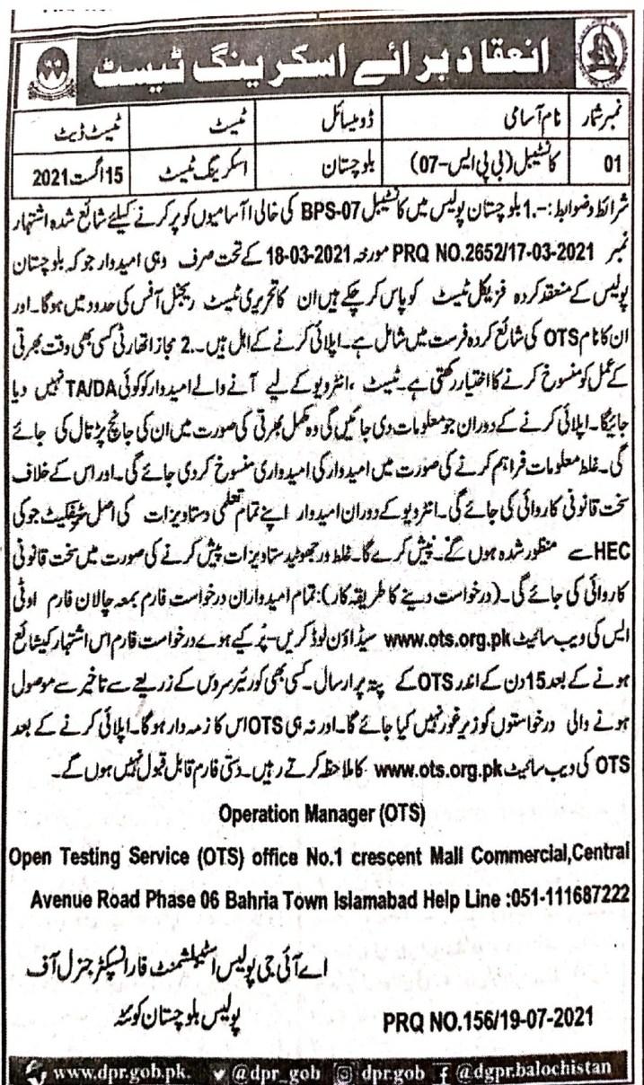 Balochistan Police Constable OTS Jobs 2021 Apply Online Roll No Slip
