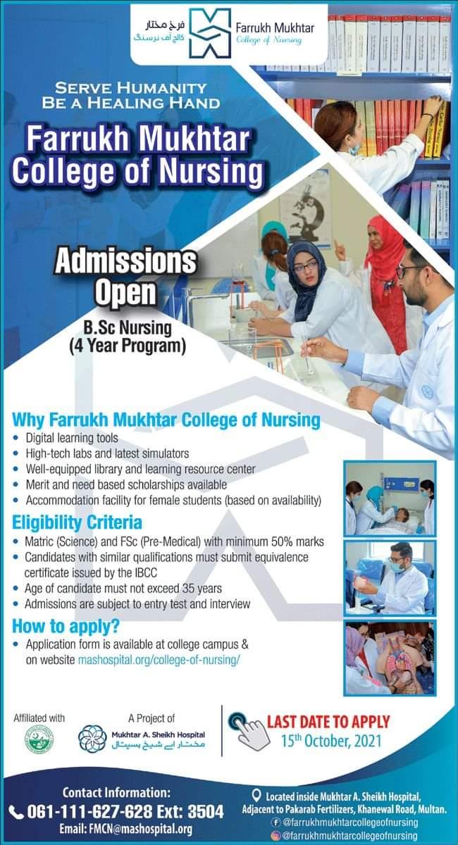 FMCN Multan BSc Nursing Admission 2021 Apply Online Last Test Dates Roll No Slip