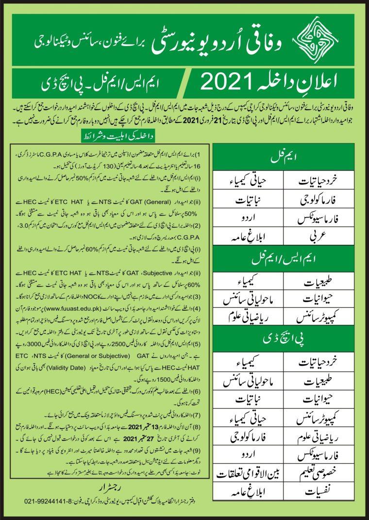 FUU Islamabad MS/MPhil & PhD Admission 2021 Online Registration Test Schedule