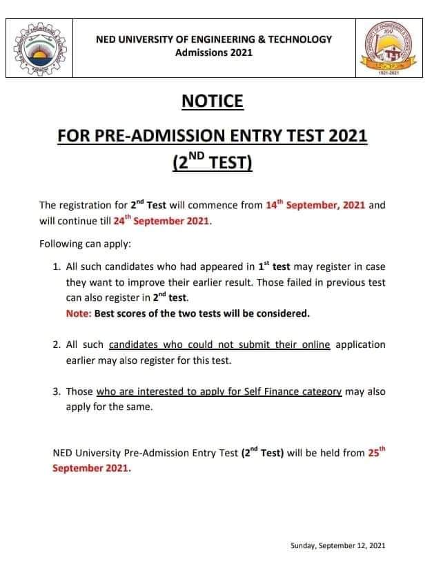 NED University Admission Entry Test Result 2021 Answer Key
