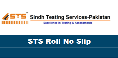 Oxford College Karachi BSc Nursing STS Roll No Slip 2021 Result