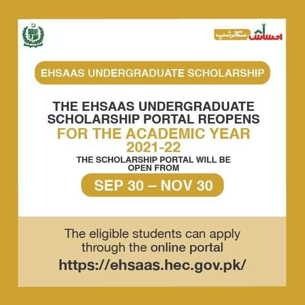 Ehsaas Undergraduate Scholarship Phase III 2021 Apply Online Last Date
