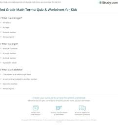 2nd Grade Math Terms: Quiz \u0026 Worksheet for Kids   Study.com [ 1169 x 1140 Pixel ]