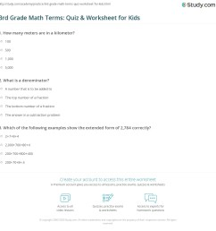 3rd Grade Math Terms: Quiz \u0026 Worksheet for Kids   Study.com [ 1169 x 1140 Pixel ]