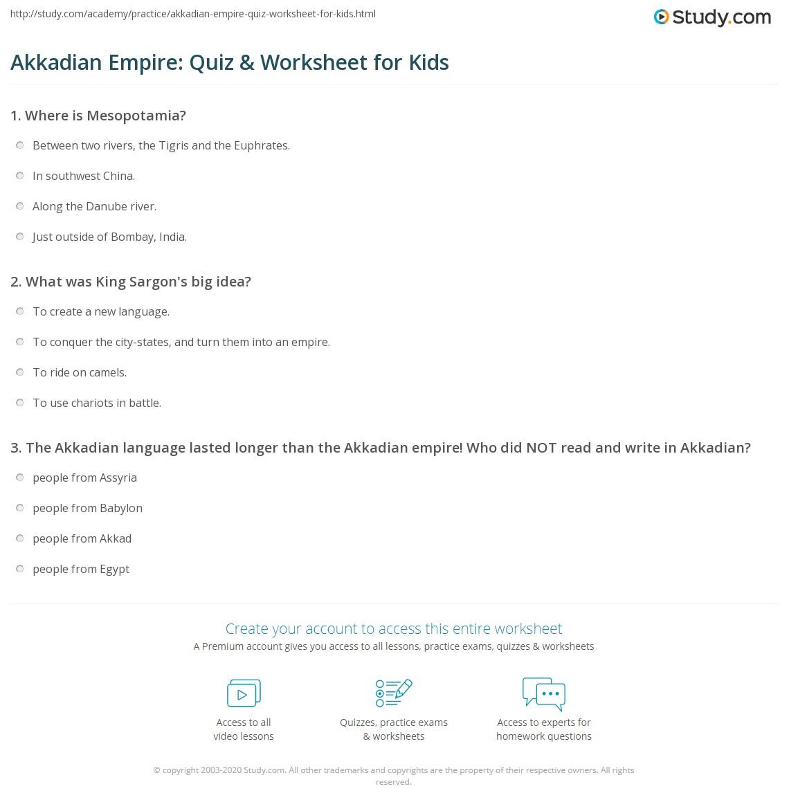 Akkadian Empire Quiz Amp Worksheet For Kids