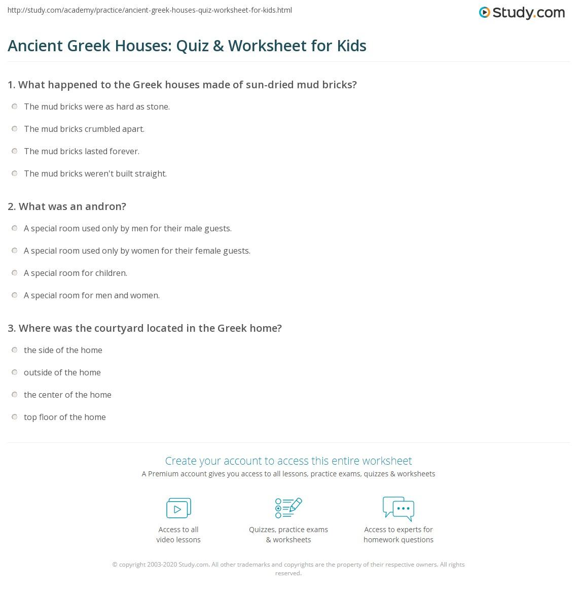 Ancient Greek Houses Quiz Amp Worksheet For Kids