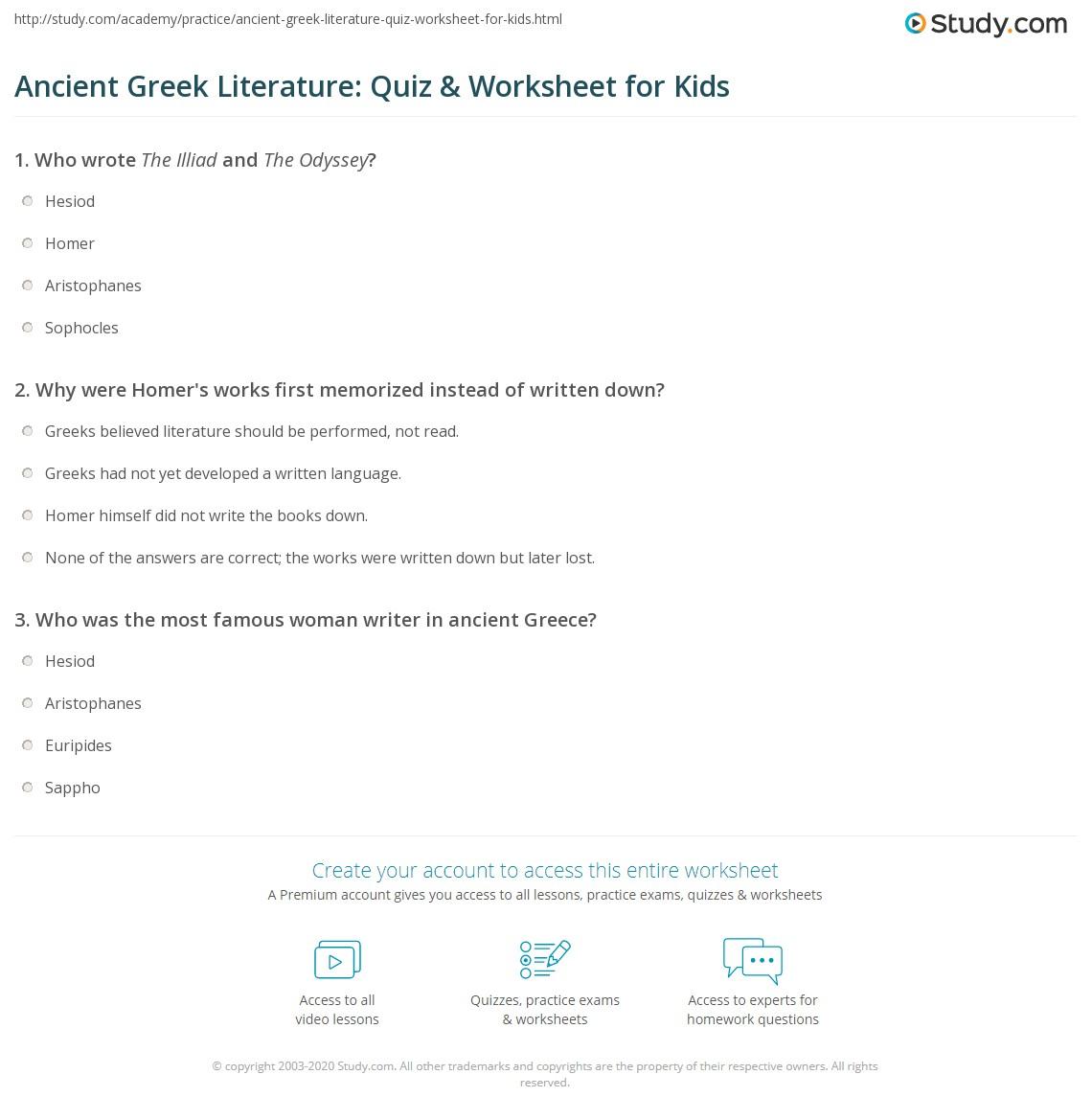 Ancient Greek Literature Quiz Amp Worksheet For Kids