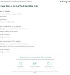 Climate Zones: Quiz \u0026 Worksheet for Kids   Study.com [ 1121 x 1140 Pixel ]