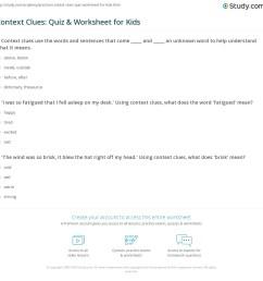 Context Clues: Quiz \u0026 Worksheet for Kids   Study.com [ 1149 x 1140 Pixel ]
